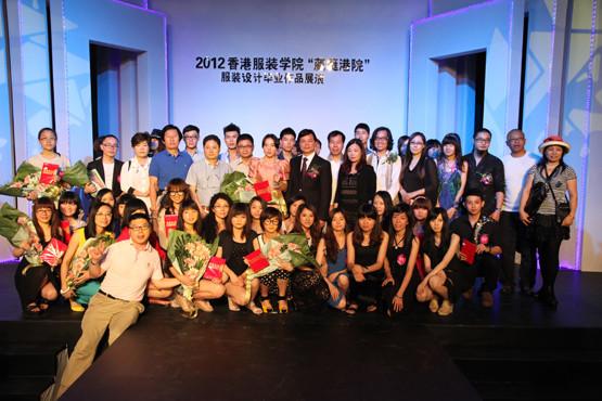 广州市时尚艺术职业培训学校服装设计班毕业时装汇演环境