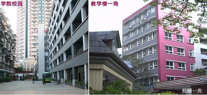 广州市时尚艺术职业培训学校(香港服装学院直属院校)校园