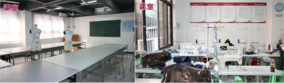 广州市时尚艺术职业培训学校(香港服装学院直属院校)