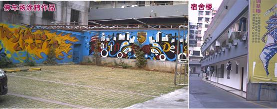 广州市时尚艺术职业培训学校宿舍大楼环境