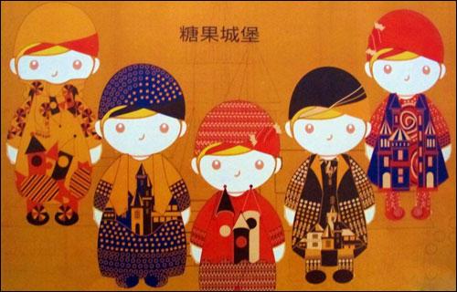 """首届""""中国·织里""""全国童装设计大赛入围作品展示 糖果城堡"""