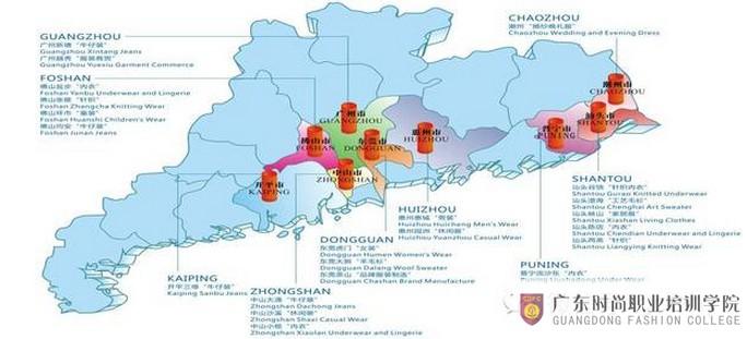 中国西北地图打印版a4
