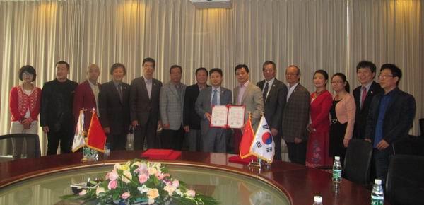 广东时尚职业培训学院学院新闻讯:中韩签约2