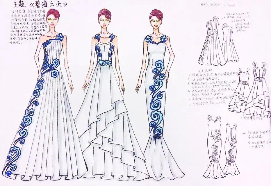 广东时尚学院 服装设计效果图 九