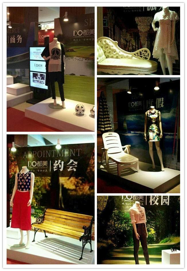 <font color=red>香港服装学院</font>学院新闻讯:都美时尚发布会3