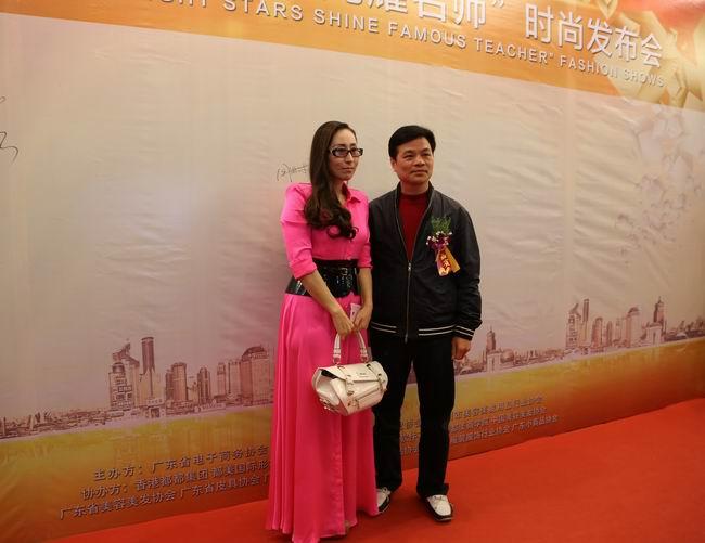 <font color=red>香港服装学院</font>学院新闻讯:都美时尚发布会6
