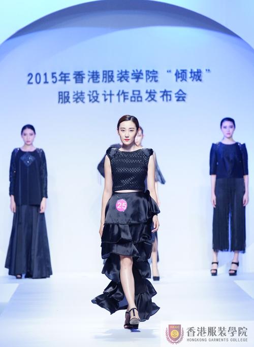 最佳创意奖:25号设计者 邓小利、李娟的作品《黑色金点》