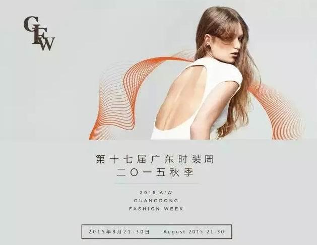 2015�V�|�r�b周――香港服�b�W院朱珍斐秋冬�l布��